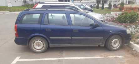 Агидель Astra 2000