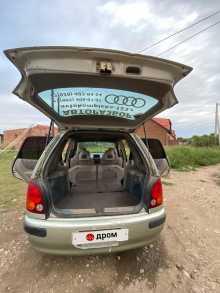 Старокорсунская Corolla Spacio