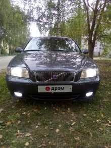 Саранск S80 2002