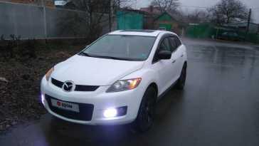 Ростов-на-Дону CX-7 2007