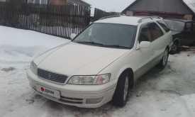 Рославль Mark II 1998