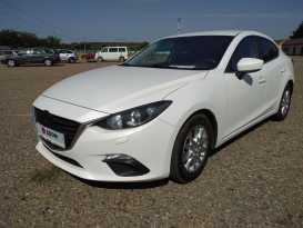 Кропоткин Mazda3 2015