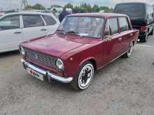Казань 2101 1973