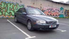 Старая Купавна S80 2003