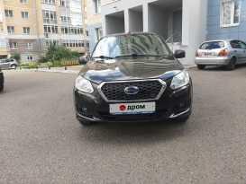 Казань on-DO 2017