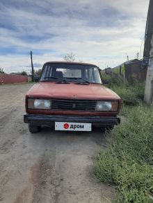 Рубцовск 2104 1993