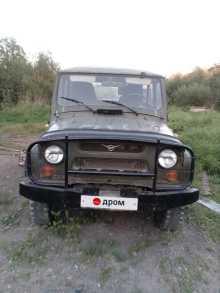 Кировск 3151 1998