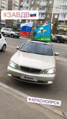 Красноярск I30 1999