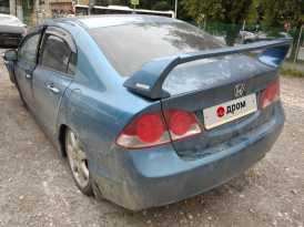 Пермь Civic 2007