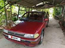 Ялта Corolla 1989