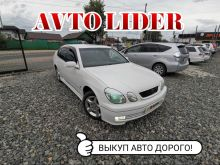 Белогорск Aristo 2003