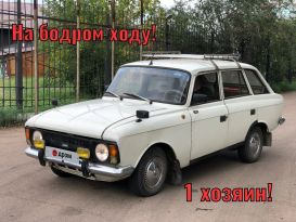 Улан-Удэ 2125 Комби 1986