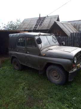 Петровск-Забайкальский 469 1983