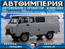 Красноярск Буханка 2014