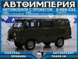 Красноярск Буханка 2015