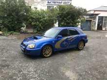 Первоуральск Impreza WRX 2003