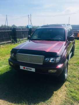 Иркутск Land Cruiser 1998
