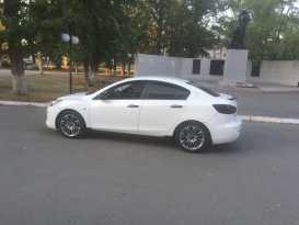 Курган Mazda3 2012