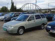 Волгоград 2111 2002