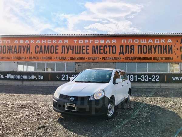 Nissan AD, 2015 год, 519 000 руб.