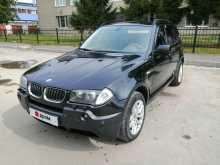 Новосибирск X3 2003