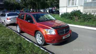 Челябинск Caliber 2009