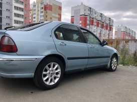 Челябинск 45 2001