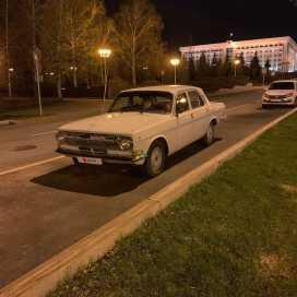Уфа 24 Волга 1986