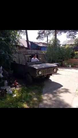 Иркутск ЛуАЗ 1972