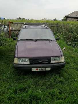 Белово 2126 Ода 2003