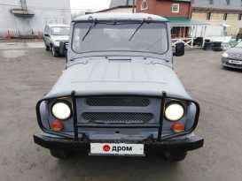 Серов 469 1992
