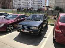 Краснодар 2108 1991