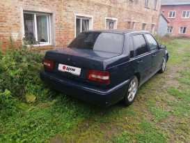 Верх-Нейвинский 460 1995