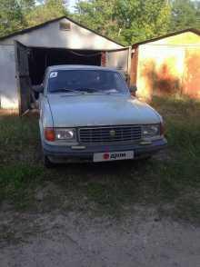 Ростов-на-Дону 31029 Волга 1993