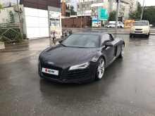Новосибирск R8 2008