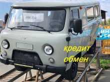 Бийск УАЗ Буханка 2020