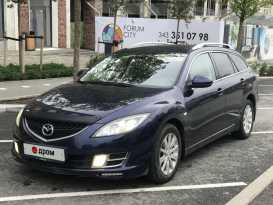 Екатеринбург Mazda6 2008