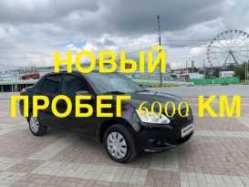 Челябинск on-DO 2017