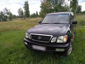 Копейск LX470 1999