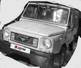 Сковородино ЛуАЗ 1991