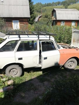 Новокузнецк 2125 Комби 1987
