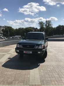 Челябинск LX470 1999