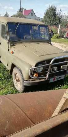 Ясногорск 3151 1987