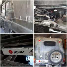 Омсукчан 3151 1992