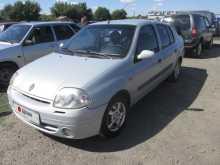 Шахты Clio 2001