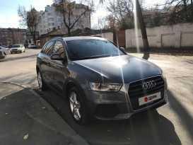 Орел Audi Q3 2015