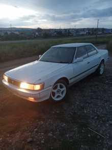 Минусинск Chaser 1991