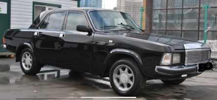 Новосибирск 3102 Волга 1999