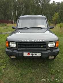Челябинск Discovery 2000