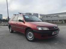 Ижевск 306 1998